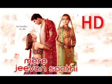 MERE JEEVAN SAATHI   FULL HINDI MOVIE (SUBTITLED)   POPULAR BOLLYWOOD MOVIES   BEST HINDI FILMS 1