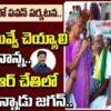 Amaravati old age Woman Request Pawan Kalyan over AP Capital Change    PK Visits Amaravati    AP24x7
