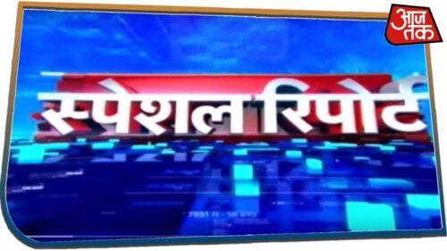 भगवा पर घिरीं Priyanka Gandhi 'मंत्र' पर भी फंस गई !   Special Report   Dec 31, 2019