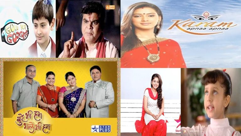 Indian All TV Serials A to Z | Star Plus All Dramas list