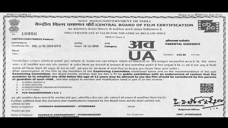 Mumbai Attack (2019) New Released Full Hindi Dubbed Movie | Latest Hindi Movies | South Movies 2019