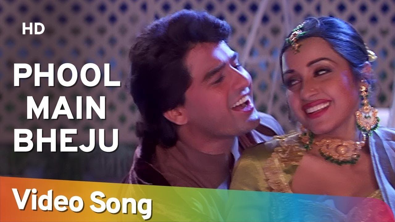 Phool Mai Bheju   Salma Pe Dil Aaga Ya   Ayub Khan   Saadhika   Hindi Song