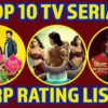 Top 10 Serial TRP Rating List: Naagin 3, Kasautii Zindagii Kay 2, Yeh Rishta Kya Kehlata Hai