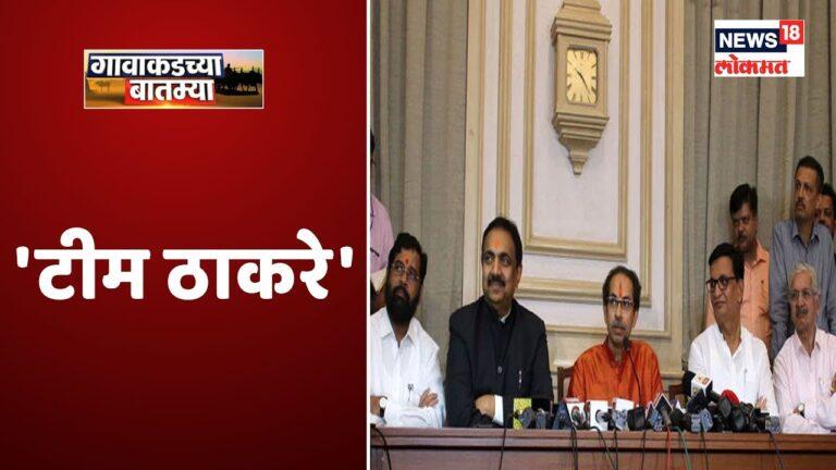 Top Morning Headlines Of Maharashtra   Gavakadachya Batmya   Marathi News