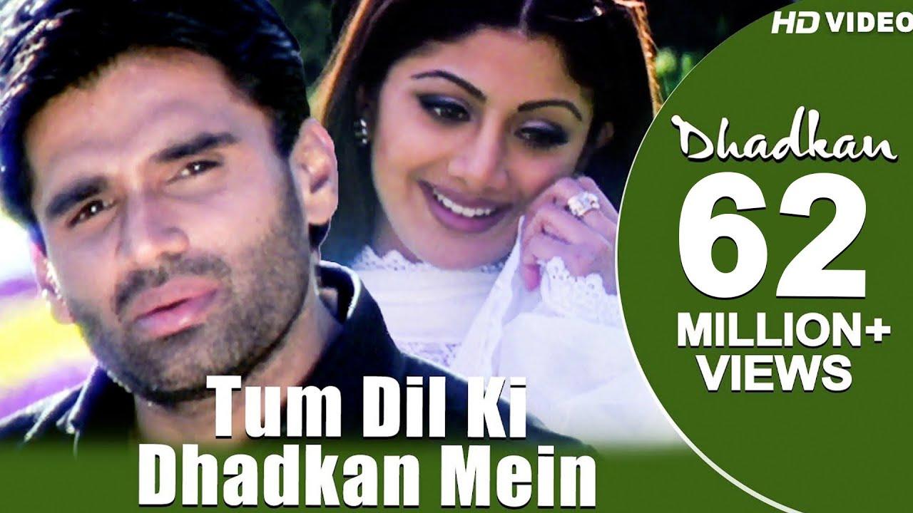 Tum Dil Ki Dhadkan Mein - HD VIDEO   Suniel Shetty & Shilpa Shetty   Dhadkan   Hindi Romantic Songs