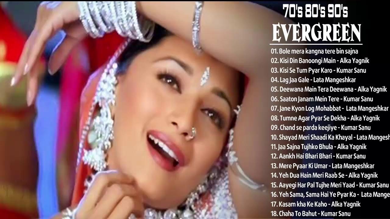 HINDI SAD OLD SONGS 2019 ?पुराने हिंदी गाने बॉलीवुड 90s