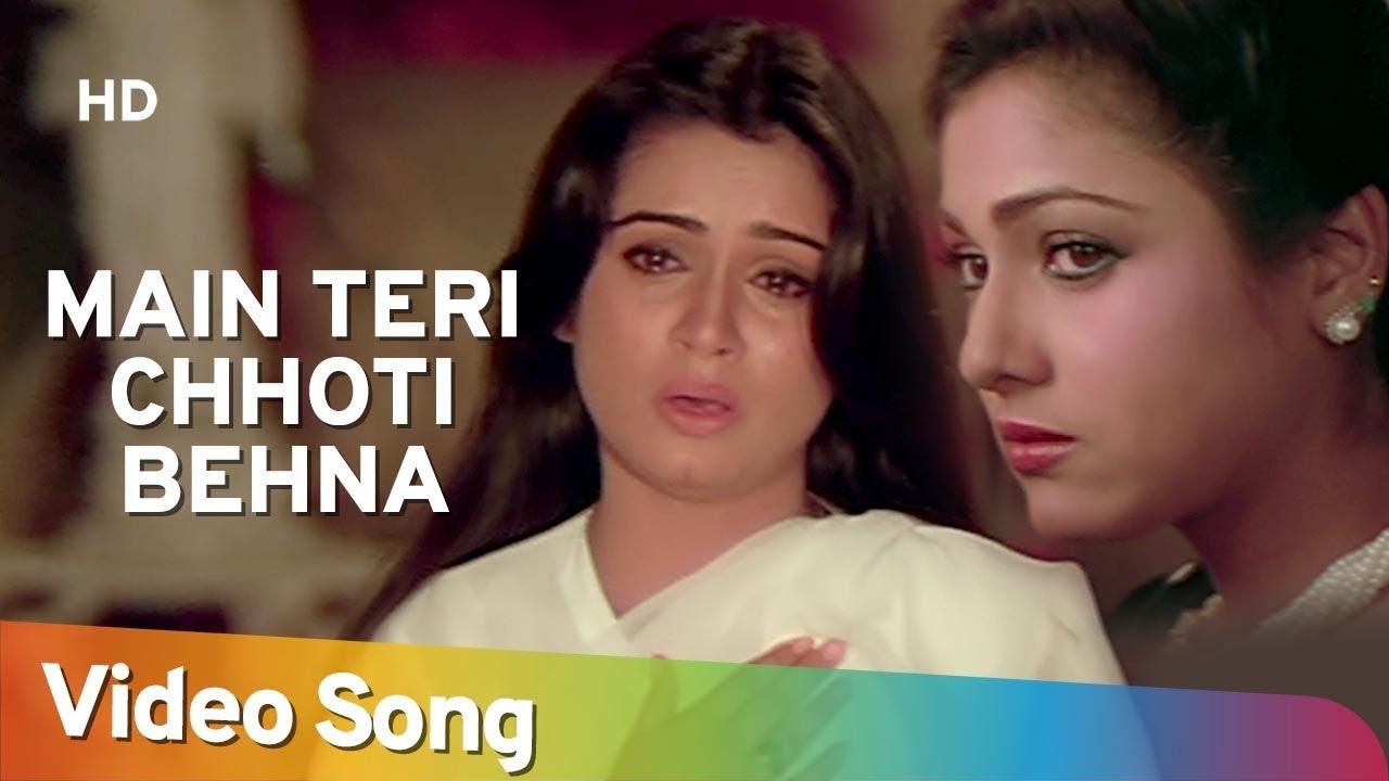 Main Teri Chhoti Behana   Padmini Kolhapure   Tina Munim   Souten   Old Hindi Songs   Usha Khanna