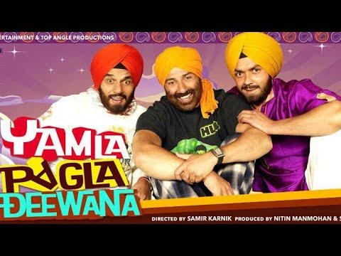 Yamla pagla deewana full movie (2011)