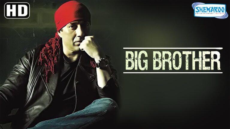 Big Brother (HD) (2007) - Hindi Full Movie in 15 Mins - Sunny Deol - Priyanka Chopra