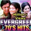 Evergreen 70's Hits | Top 10 70's Hits | Old Hindi Songs | Hindi Classic Hits | Mere Sapno Ki Rani