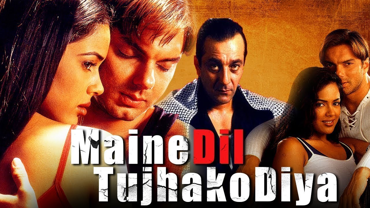Maine Dil Tujhko Diya (Eng Subs) Hindi Full Movie & Songs - Sohail Khan, Sanjay Dutt, Sameera Reddy