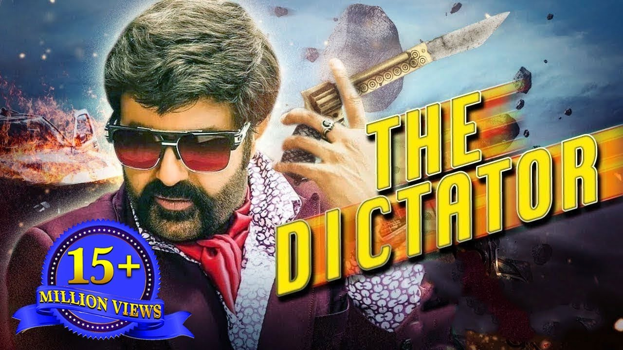 The Dictator Full Movie In Hindi Newest Motion Full Motion Pictures By Cinekorn Balakrishna Pensivly