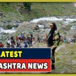घडामोडी | Maharashtra News, Latest Marathi News | 2 Aug 2019