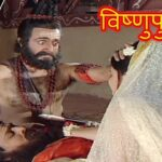 विष्णु पुराण गाथा   Episode-59   BR Chopra Devotional Hindi Serial   AR Entertainments