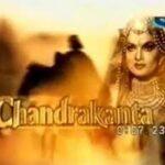 Chandrakanta  1994  Episode 3