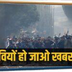 Delhi Police तैयार, उपद्रवियों हो जाओ खबरदार !
