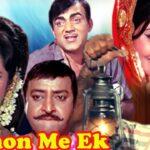 Lakhon Me Ek Full Movie   Mehmood Hindi Comedy Movie   Superhit Bollywood Movie