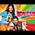 Loveria New Special Kolkata Bangla Movie - Loveria New Bengali Cinema Soham (Full HD Bangla Movie)