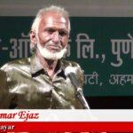 Qamar Ejaz, Ahmednagar Mushaira, 10/09/2016, Con. Dr QAMAR SUROOR, Mushaira Media