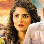 Shakib Khan New Bengali Kolkata Cinema 2020    New Latest Kolkata Bangla Shakib Khan Exclusive Movie