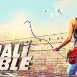 Sonali Cable Full Hindi Latest Bollywood Movie HD