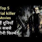 Top 5 Serial Killer | Slasher Movies In Hindi || Who's Next?