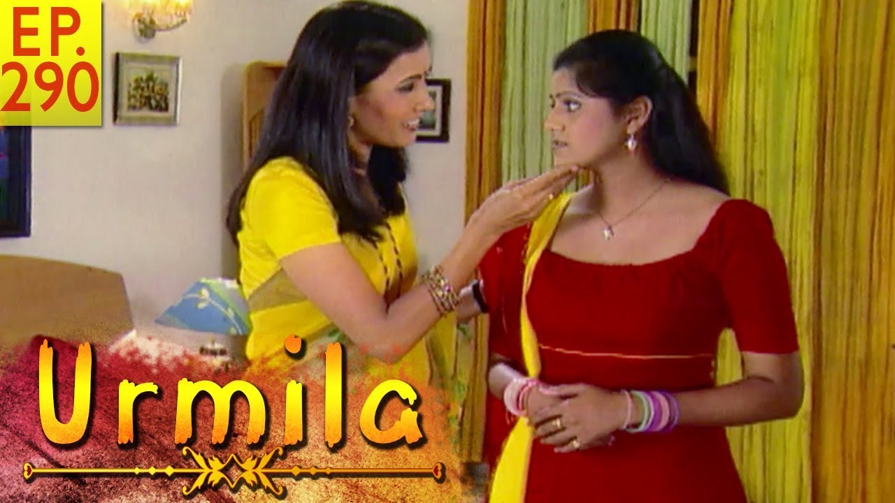 माँ का प्यार - Urmila - Episode 290 - 90's Best Hindi Tv Serial - 24th Dec, 2019