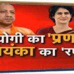 सियासत की लड़ाई. 'भगवे' पर आई ! | Halla Bol With Chitra Tripathi | Dec 30, 2019