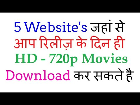 5 Websites to Download HD Print Bollywood Hollywood Movies in 2019 - 5 BEST MOVIES DOWNLOAD SITES