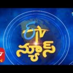7 AM | ETV Telugu News | 23rd December 2019