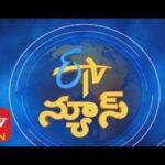 9 PM | ETV Telugu News | 28th December 2019