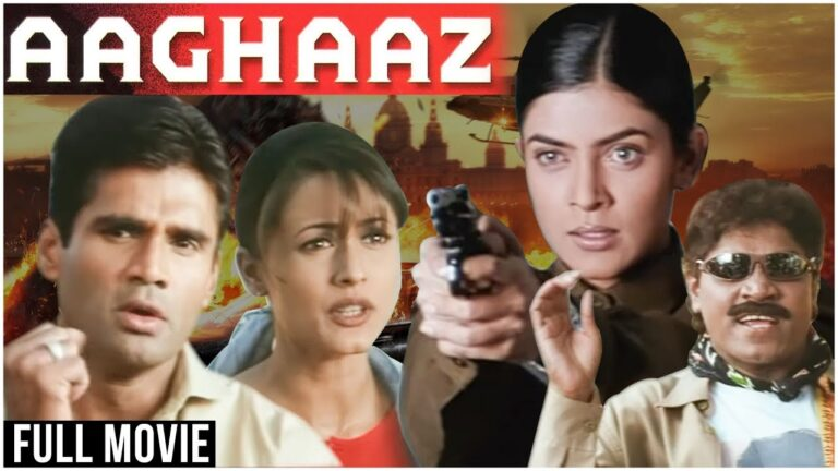 Aaghaaz Full Hindi Movie | Sunil Shetty, Sushmita Sen, Namrata Shirodkar, Johnny Lever | Hindi Movie