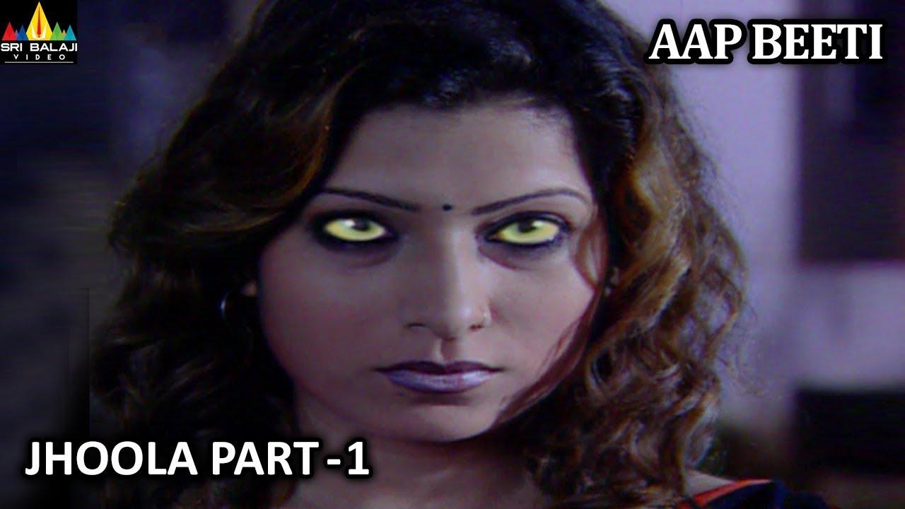 Aap Beeti Jhoola Part - 1   Hindi TV Serials   Aatma Ki Khaniyan   Sri Balaji Video