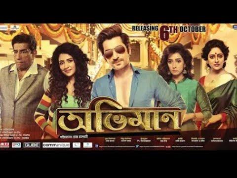 Abhimaan। আভিমান Movie Kolkata।Jeet। Subhashree 2020 New Movie The Faltu LMT