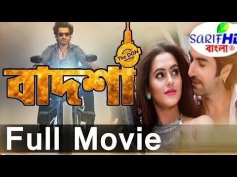 Badsha The Don ( বাদশা দ্যা ডন) @Jeet♥Nusrat Faria ♥ Bengali Full Hd Movie.