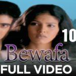 Bewafa - Video Song | Hindi Album Songs | Evergreen Bollywood Sad Song