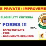 CBSE Improvement And Private Exam 2021 Form update | CBSE Private Exam Form | CBSE Improvement Exam.