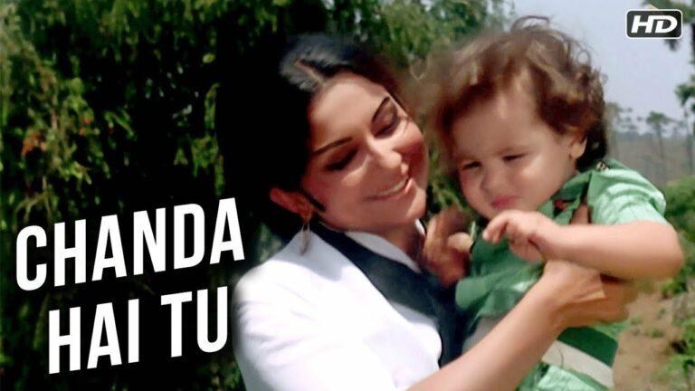 Chanda Hai Tu - Aradhana - Rajesh Khanna & Sharmila Tagore - Old Hindi Songs