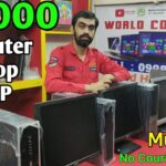 Cheapest Computer Mumbai || Cheapest Desktop Mumbai || Cheapest PC Mumbai || Cheapest Monitor Mumbai