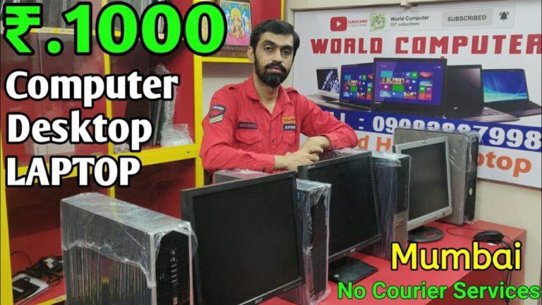 Cheapest Computer Mumbai || Cheapest Desktop Mumbai || Cheapest PC Mumbai || Cheapest Monitor Mumbai