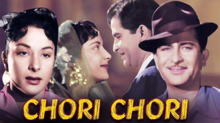 Chori Chori Full Movie in Colour | Raj Kapoor Old Movie | Nargis Old Classic Movie | Romantic Movie