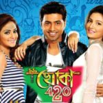Dev New Bengali Movie   Bengali New Movie 2020   Kolkata New Movie   Kolkata Bangla Movie