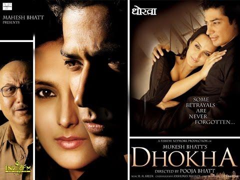 Dhokha full movie 2007