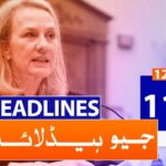 Geo Headlines 11 AM   12th January 2020