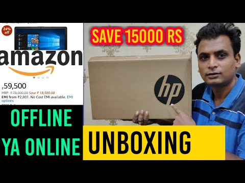 HP i5 10 Gen Laptop Unboxing | Offline vs Online Price Comparison | Best Laptop for Student 2020