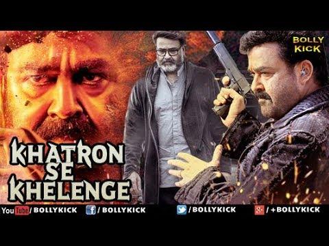 Hindi Dubbed Movies 2019 Full Movie | Khatron Se Khelenge Full Movie | Hindi Movies | Action Movies