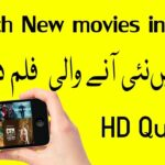 How To Watch LATEST Hindi Movies Online For Free in HD quality.!!!!!!!