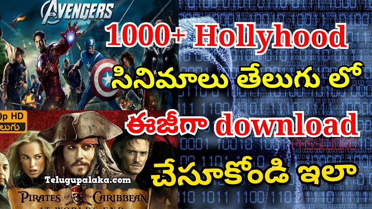 How to Download New Telugu Dubbed Movies in HD 2018 | Telugu Dubbed Hollywood Movies for mobile