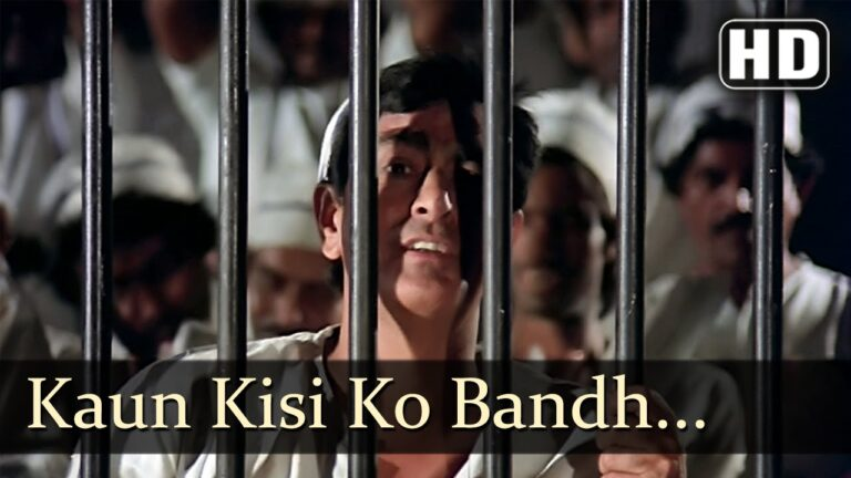 Kaun Kisiko Bandh Saka | Amitabh Bachchan | Kaalia | RD Burman | Best Hindi Songs