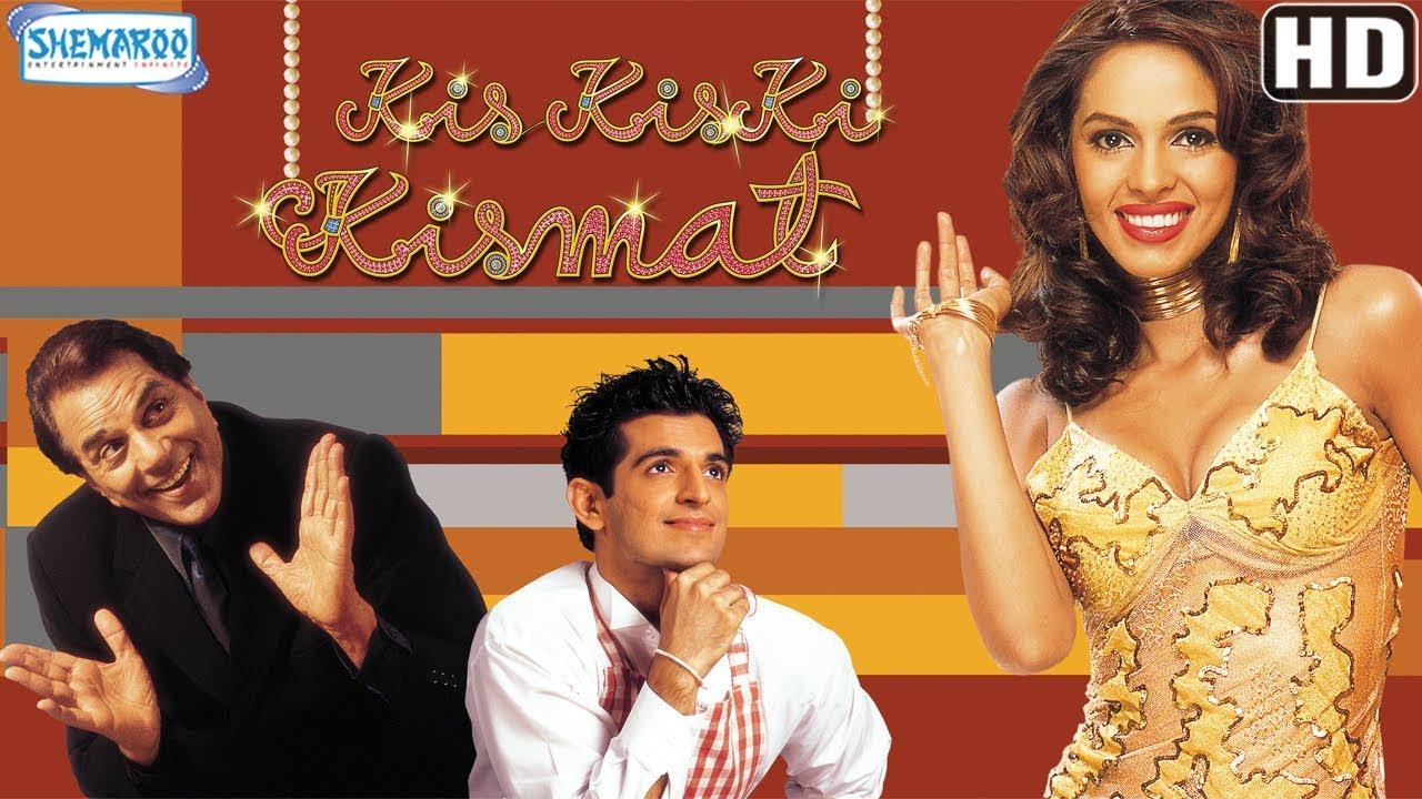 Kis Kis Ki Kismat (2004)(HD & Eng Subs) - Hindi Full Movie - Mallika Sherawat - Dharmendra
